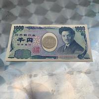 投げ銭 1500円