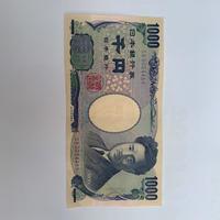 投げ銭 1000円