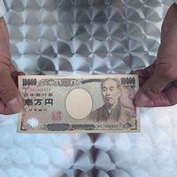 投げ銭 10000円