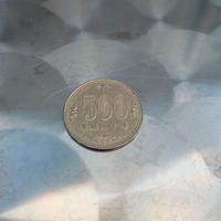 投げ銭 500円