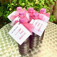 自家製紫蘇ジュース 6本