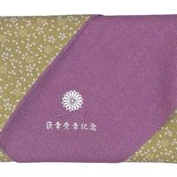 ポリエステル両面友禅染風呂敷 鮫小紋(紫/グリーン色) 二四巾風呂敷