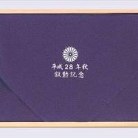 正絹丹後縮緬(紫)小風呂敷