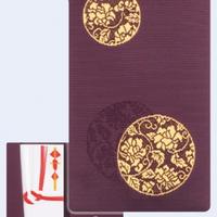 綴織金封袱紗・牡丹唐草(紫色) 銀座明倫館オリジナル・数量限定品