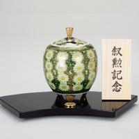 香炉 菊詰(3.3号)