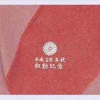 正絹鮫小紋ローズ/グレー小風呂敷
