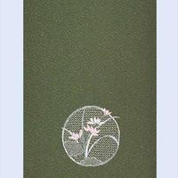 刺繍入り縮緬・念珠(懐紙)納袋付 金封袱紗 蘭(利休色)