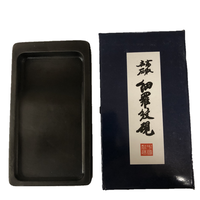 羅紋硯 4.5寸