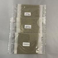 スリムティ―健康茶 3種セット ¥300→¥150