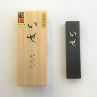 いせ ¥7,700→¥6,600