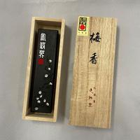 梅香 ¥4,950→¥4,455