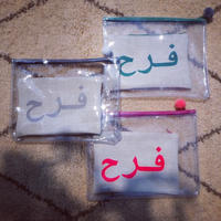 فرح clear W pouch