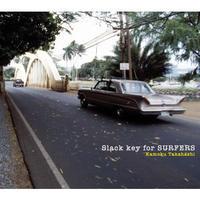 【CD】Slack Key for Surfer(s / KAMOKU TAKAHASHI