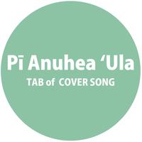TAB-'Pi Anuhea 'Ula  /  COVER
