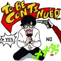 1st mini album「TO BE CONTINUED...」
