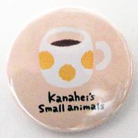 コーヒー缶バッチ(カナヘイの小動物たち)