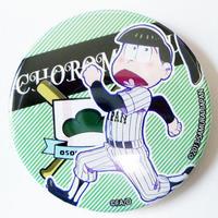 チョロ松A(SAMURAIJAPAN)