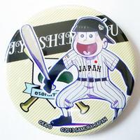 十四松A(SAMURAIJAPAN)