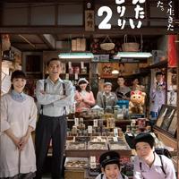 ドラマ「めんたいぴりり2」DVD