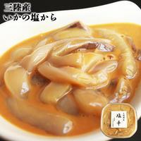 三陸麻生 いかの塩辛(三陸産) 200g