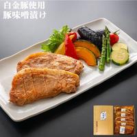 三陸麻生 豚味噌漬け 白金豚使用 5枚入