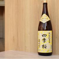 四季桜 花の宴  特別純米酒 生詰 1800ml