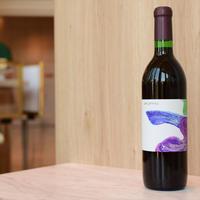 まぜこぜワイン 赤/酒井ワイナリー