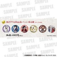【半妖の夜叉姫×東京タワー】描き下ろし44mm缶バッジ:全6種ランダム