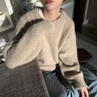 hoptap knit