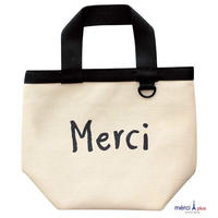 Lunch Tote Bag(L)(保冷機能付き)
