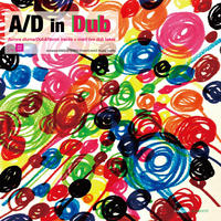 CD「A/D in Dub」meril/V.A.