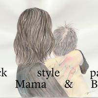 ママ&ベビーのバックスタイルペイント(ポートレートのみ)