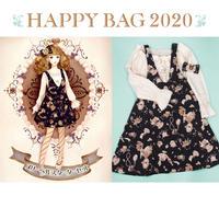 【2020福袋】メリーベルスターターセット