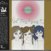 Hoahio - Ohayo! Hoahio!  (CD/Album/2000)