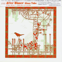 After Dinner - Glass Tube + Single (CD+MiniCD2005)【REMASTER/REISSUE】