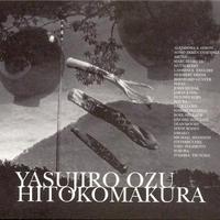 VA - Yasujiro Ozu: Hitokomakura (2xCD/Album/2007)