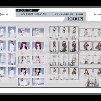 1st ONEMAN LIVE 『Re:road』限定生写真(ランダム5枚入り)