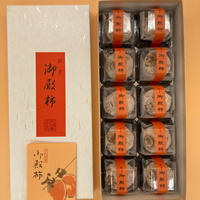 御殿柿(干し柿に栗きんとんが入ったお菓子)10個箱入り