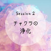 【2:チャクラの浄化】パワーストーンヒーリング(90分)