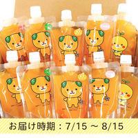 【お中元ギフト】飲むみかんゼリー 飲みくらべ10本セット