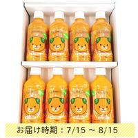 【お中元ギフト】果汁100%ジュース(あらしぼり)飲みくらべ8本セット