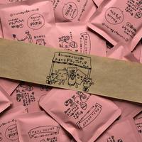 【デカフェおまかせ】ドリップパック 7袋