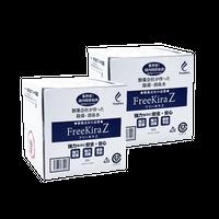 製薬会社が作った除菌・消臭水 フリーキラZ 10L QBテナー(つめかえ用)×2個セット