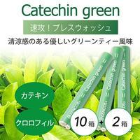 【5,940円お得!!】フレーバーカートリッジ カテキングリーン 12箱