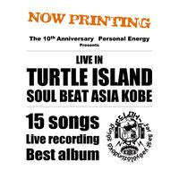 LIVE IN TURTLE ISLAND (3LP※先行特別限定盤)  [2021]