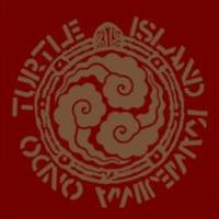 TURTLE ISLAND - 亀島音頭とホームラン音頭(CDR) [2012]
