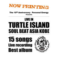 LIVE IN TURTLE ISLAND (2CD※先行特別限定盤)  [2021]