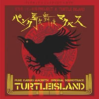 TURTLE ISLAND - PUNK KABUKI MACBETH ORIGINAL SOUNDTRACK(CD) [2011]