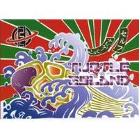 TURTLE ISLAND - Self Navigation (DVD) [2007]