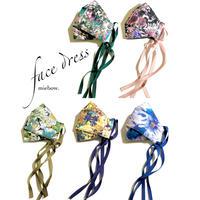 face dress   /flower